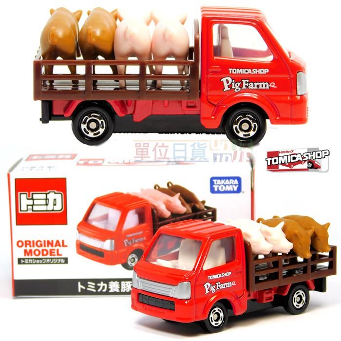 『 單位日貨 』 現貨 JP 日本正版 TOMICA 多美 專賣店 SHOP 限定 載豬車 動物搬運車 合金 小車