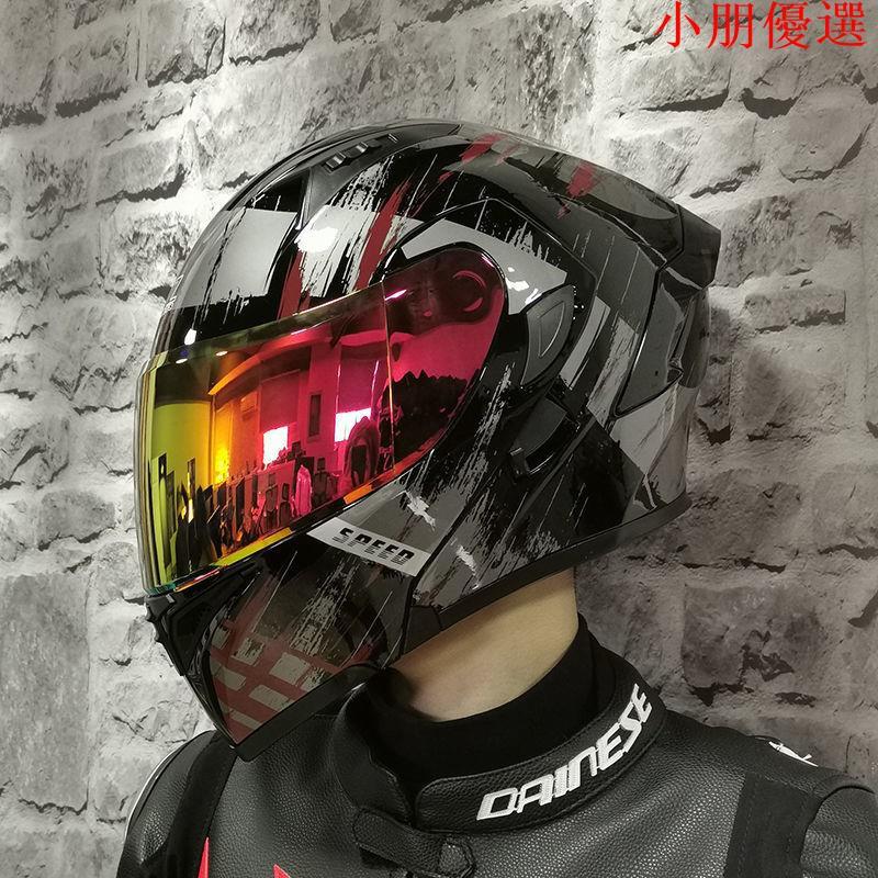 ORZ摩托車頭盔全盔跑盔個性酷全覆式機車男女四季通用安全帽網紅小朋優選