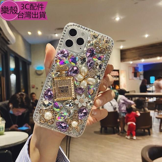 樂殼 香水瓶水鑽殼 LG G8 G8X G8S V20 V30 V60 Q60 K61 K51S velvet 手機殼