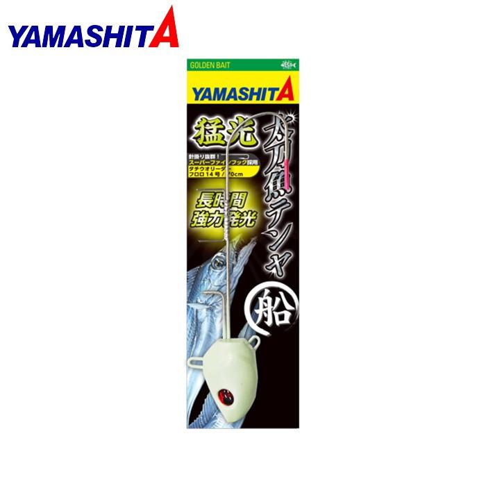 【獵漁人】YAMASHITA 猛光船釣天亞汲鉤頭單/雙勾 白帶 太刀 夜光型 30/40/50號
