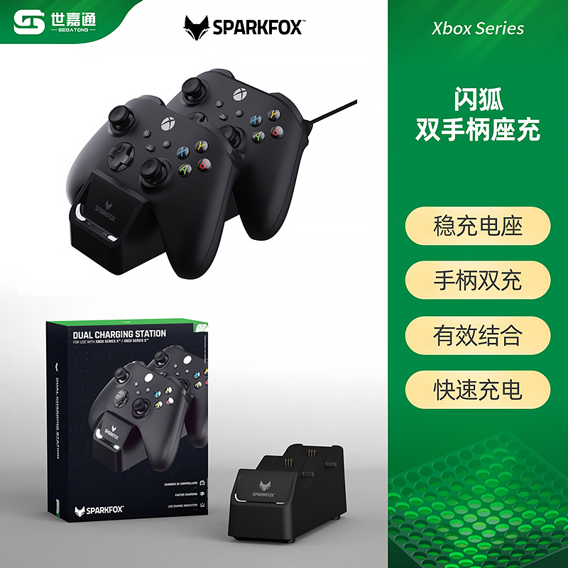 新款,閃狐Xbox Series S/X雙手柄座充  Xbox One xsx xss手柄充電電池 鋰電池