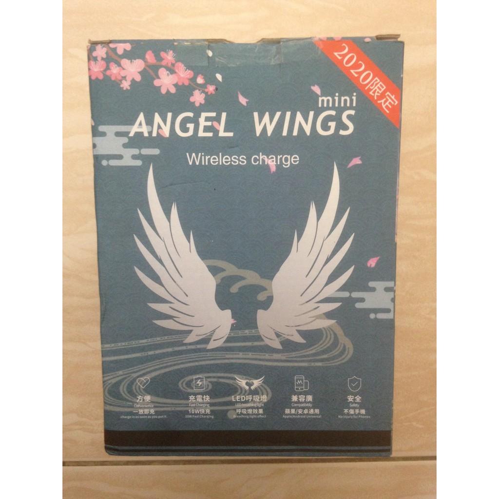 [ 娃娃機戰利品 新竹面交 ] 2020限定 天使之翼 (尊榮黑) 無線充電盤 Mini AngelWings