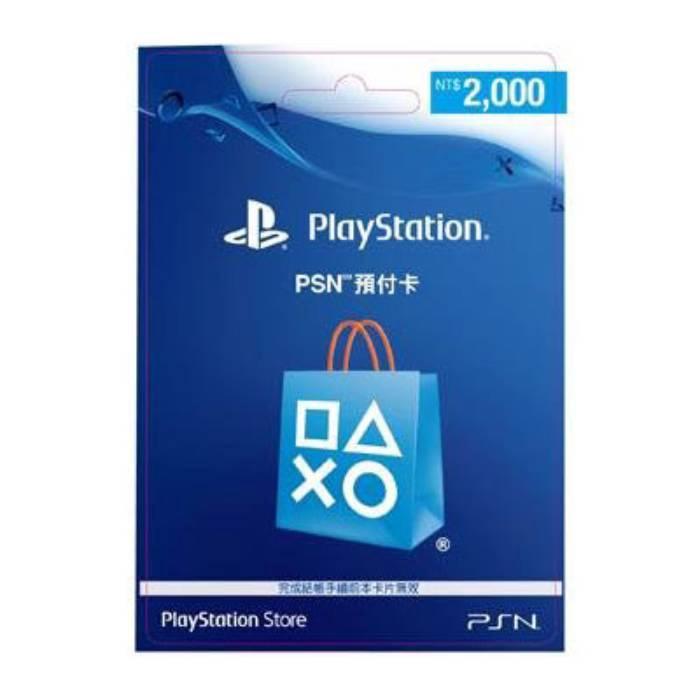 PlayStation PSN 台灣版 點數卡 2000點 (限PSN台灣帳號使用)