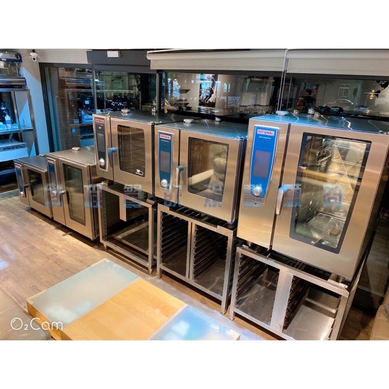 🌏創程餐飲規劃🇧🇪二手↗全新德國 Rational萬能蒸烤箱 SCC WE 61↗電力型瓦斯型↗六盤十盤↗旋風烤箱