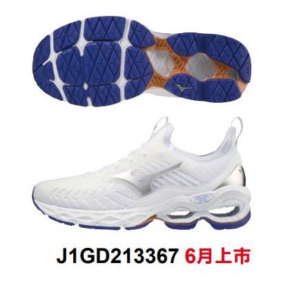 ETE【一軍棒壘專賣店-三重】美津濃 慢跑鞋WAVE CREATION 22 白銀J1GD213367 (5280)