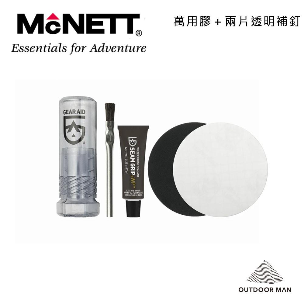 [MCNETT] 萬用膠+兩片透明補釘 (10591)