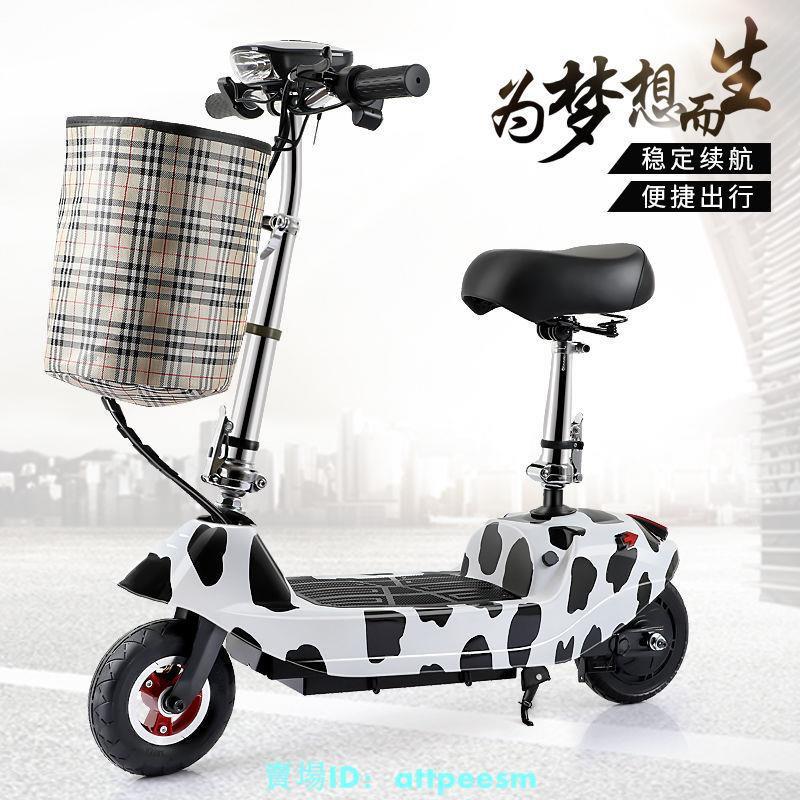 小海豚電瓶車迷你小型電動車成人代步車女士折疊便攜鋰電池滑板車ZZ52 ZZ52