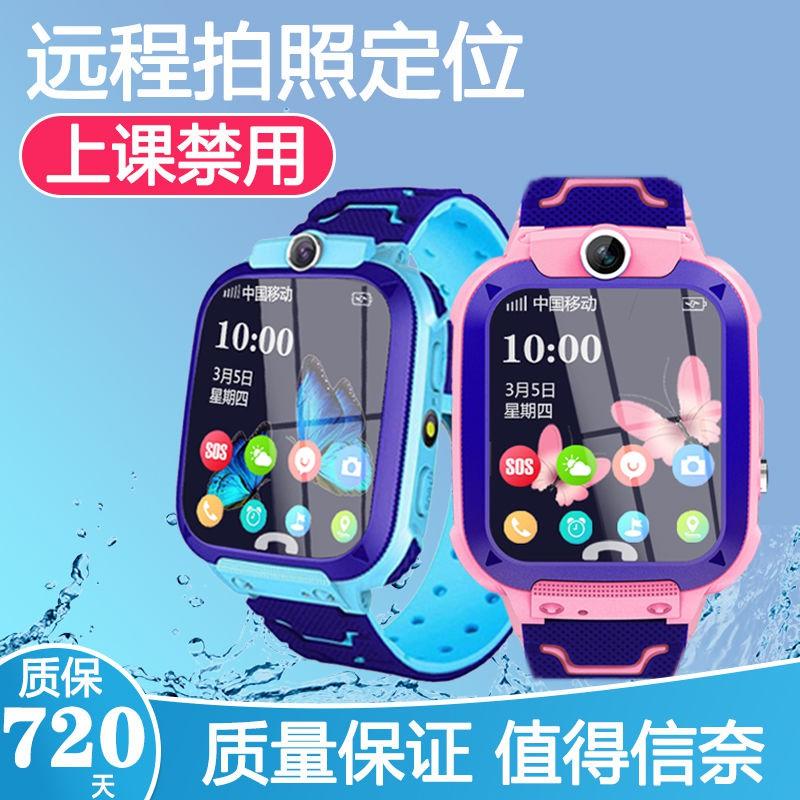 現貨電話手表帶學習派小天才z5兒童防水z1s智能z7防摔z6學生z2多功能z