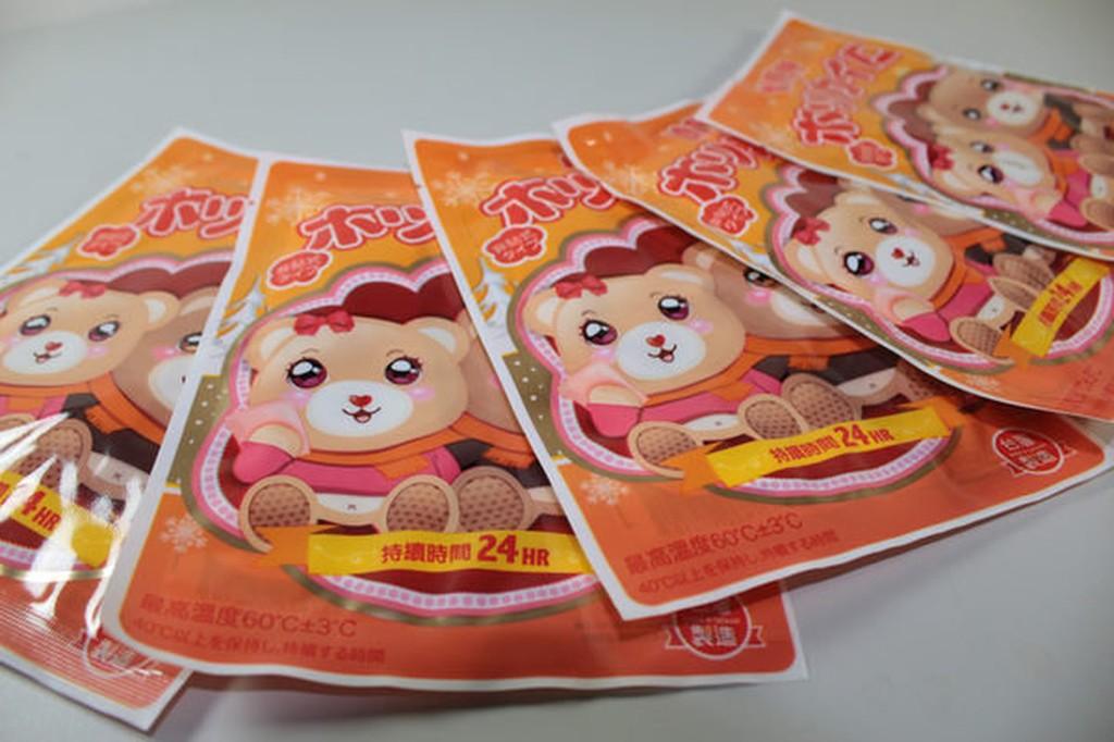 一箱300包「燒呼呼」長效24小時暖暖包/暖袋/暖蛋 MIT 2015台灣生產製造 勝小白兔暖暖包