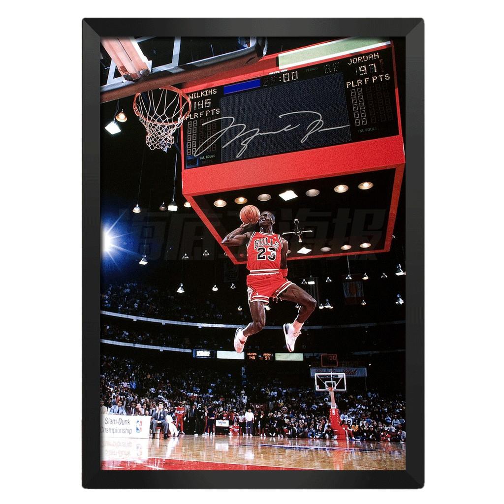 [現貨]彩色裝飾海報 jordan 飛人8 MJ 麥可喬丹 籃球之神 臥室宿舍客廳牆畫文青nba海報咖啡廳