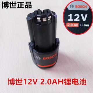 博世 BOSCH 12V GSR 120-LI GDR 120-li gsb 120-li gli 120-li 電池 臺北市