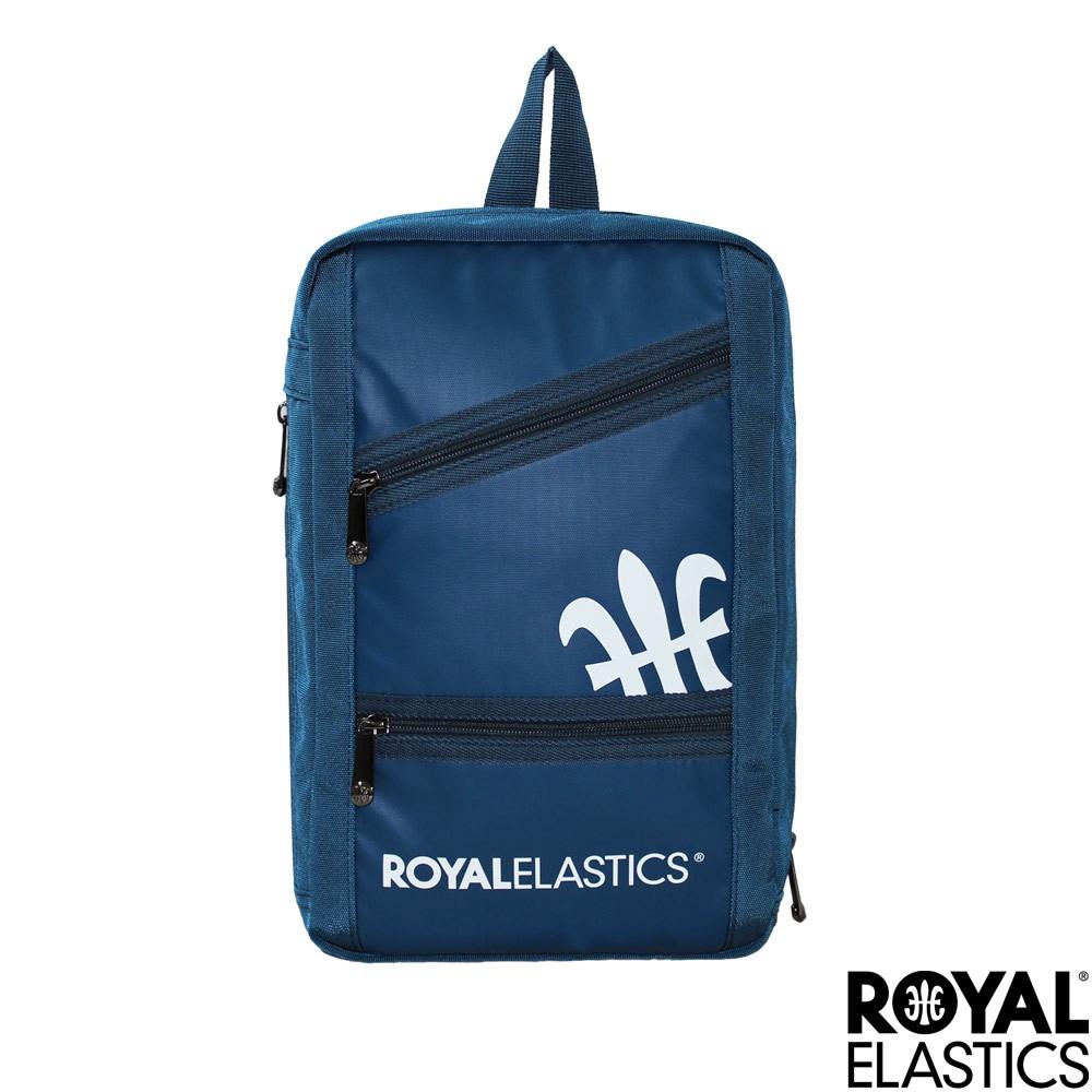 Royal Elastics - 運動可變形單肩/後背包 Challenge挑戰系列 藍 廠商直送 現貨