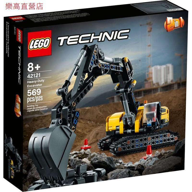 <樂高機器人林老師專賣店> LEGO 42121 TECHNIC系列 重型挖土機