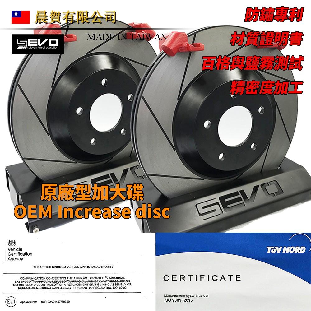 凌志 豐田 UX CT200H IS CAMRY WISH 加大碟原廠碟煞車碟盤劃線碟