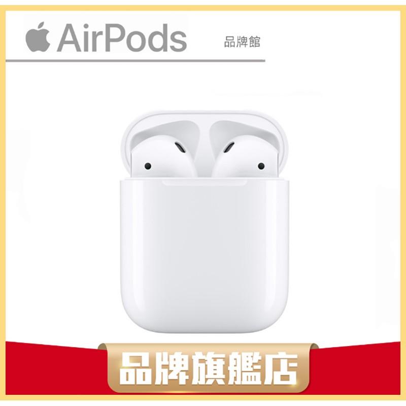 臺灣現貨 2020年全新未拆 Apple AirPods 2代無線充電版 第二代 蘋果 無線藍牙耳機