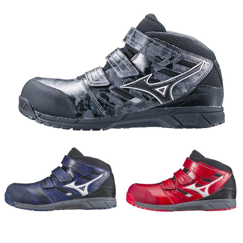 美津濃 MIZUNO 鋼頭 塑鋼安全鞋 高筒 輕量 透氣  耐磨 耐滑 安全鞋  防護鞋 F1GA213  工作鞋 現貨