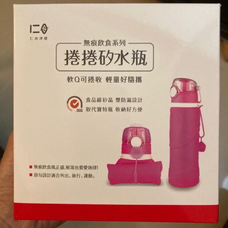 華南銀行股東會紀念品 捲捲矽水瓶