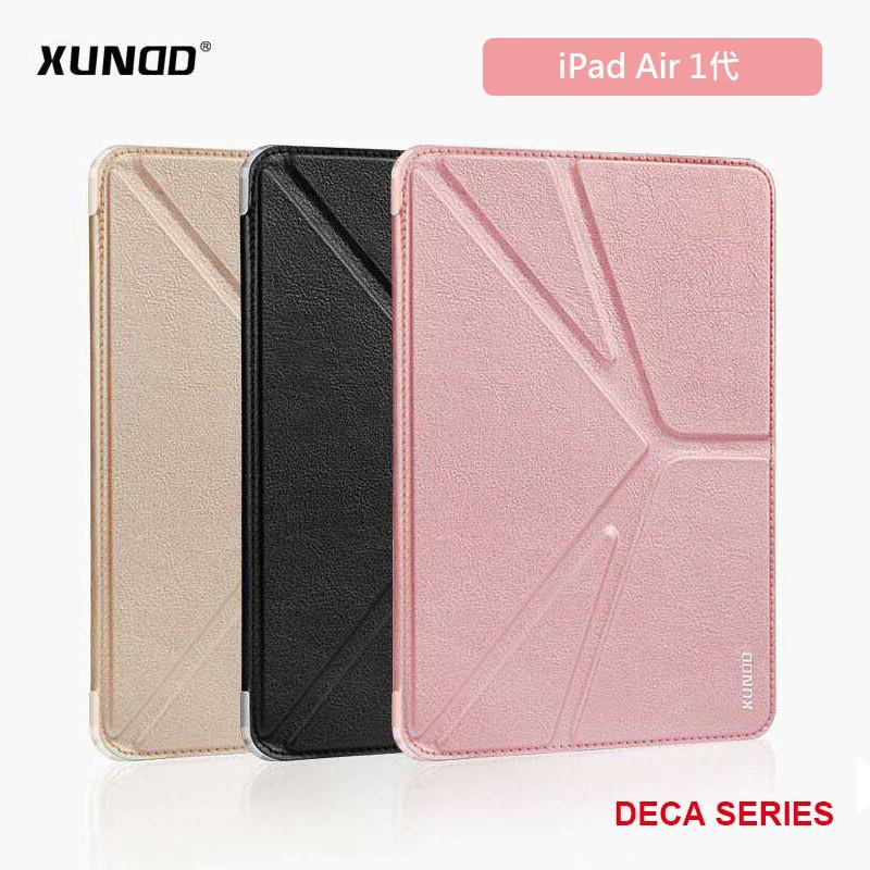 蘋果 Apple iPad Air 1 代 A1474 A1475 XUNDD 訊迪迪卡系列側掀皮套 三角折 平板軟套