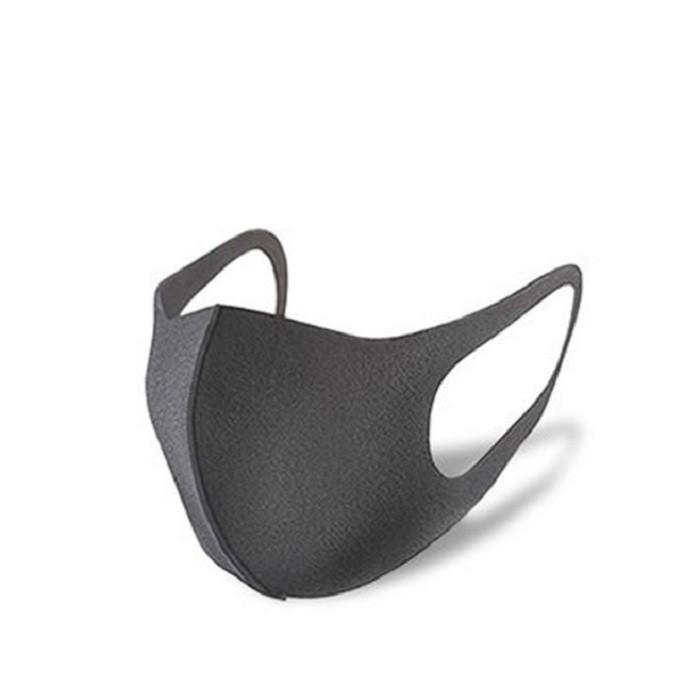 SK口罩(1個) 超強防護時尚立體可水洗高效能海綿口罩防塵霧霾透氣可清洗網紅防曬男女潮款韓版1026KIM1026KIM