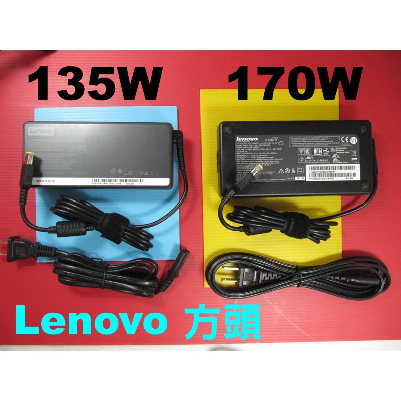135W 方頭 lenovo 聯想 原廠 Y520-15ikb V310z Y530 Y720 Y730 充電器 變壓器