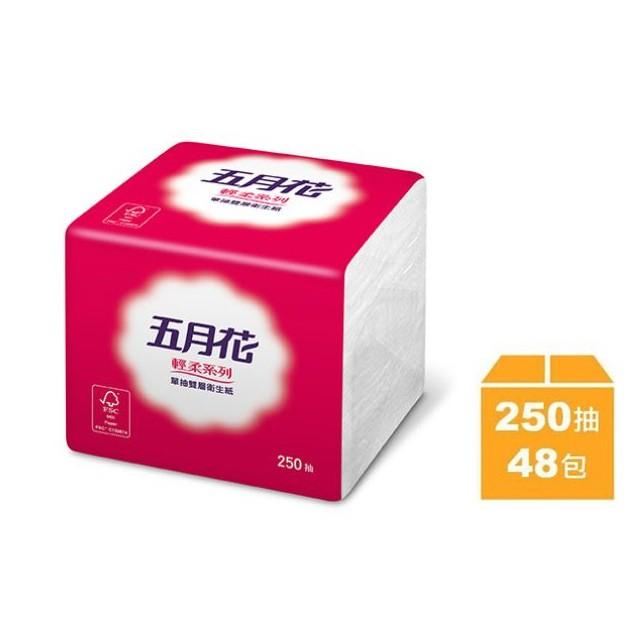 【免運可貨到付款】FSC™驗證 五月花單抽式雙層衛生紙250抽48包 (箱) 永豐餘 五月花 單抽衛生紙
