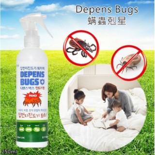 💥現貨💥韓國 Depens Bugs 螨蟲剋星 防螨噴霧 250ml 孕婦嬰幼兒可使用 新北市
