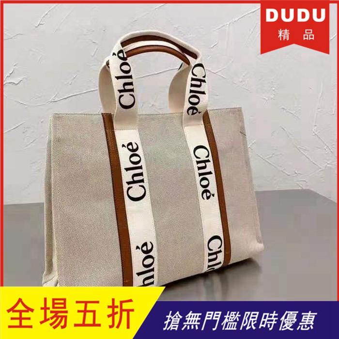 CHLOE WOODY TOTE BAG木質手提袋 帆布包 手提包 單肩包 購物包 托特包 大包 A4包 上班包包 女包