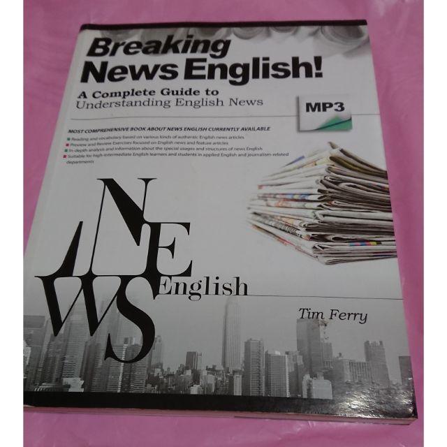 英文原文書 - Breaking News English!