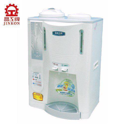 晶工牌10.5公升溫熱開飲機 JD-3600 免運費