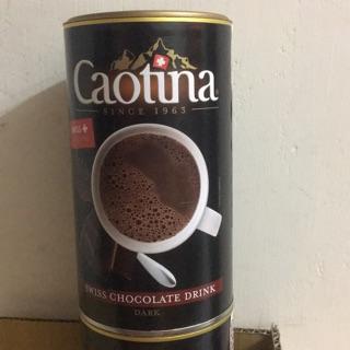 Caotina 可提娜瑞士黑巧克粉500g (現貨) 新北市