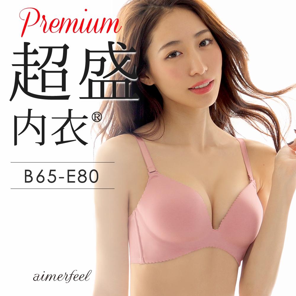 內衣單品優質超盛內衣 單品內衣-粉紅x粉紅-170213-PI12