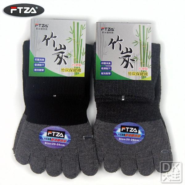 FTZA 台灣製竹炭五趾襪 五指襪 (短款)【DK大王】