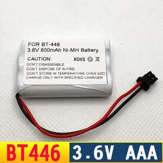 【佑亮電池】適用BT-446 1005友利電子母機無繩電話AAA 3.6V 800MAH充電電池