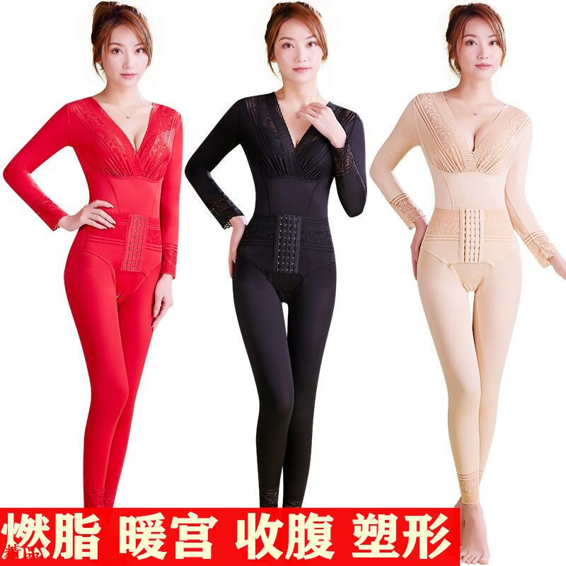 婷麗美人計塑身衣女收腹連體減肥燃脂束身衣全身緊身長袖長褲保暖