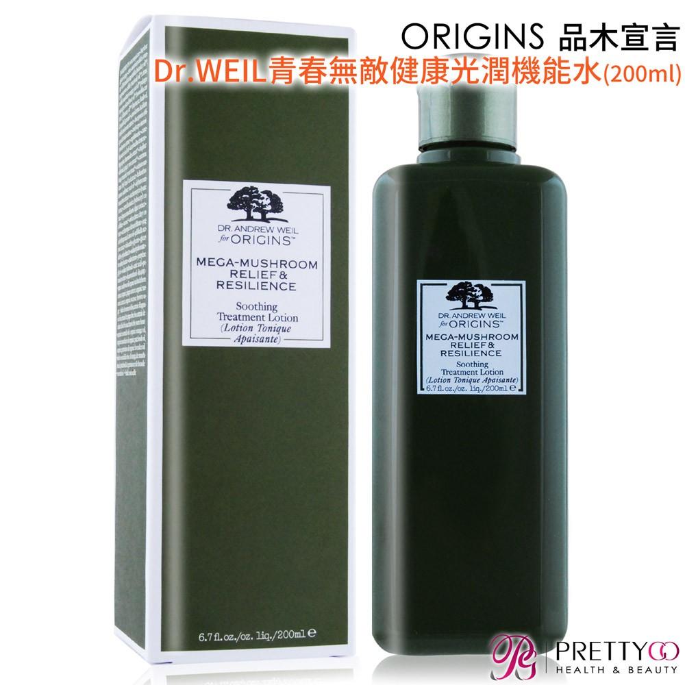 ORIGINS 品木宣言 Dr.WEIL青春無敵健康光潤機能水(200ml)-百貨公司貨【美麗購】