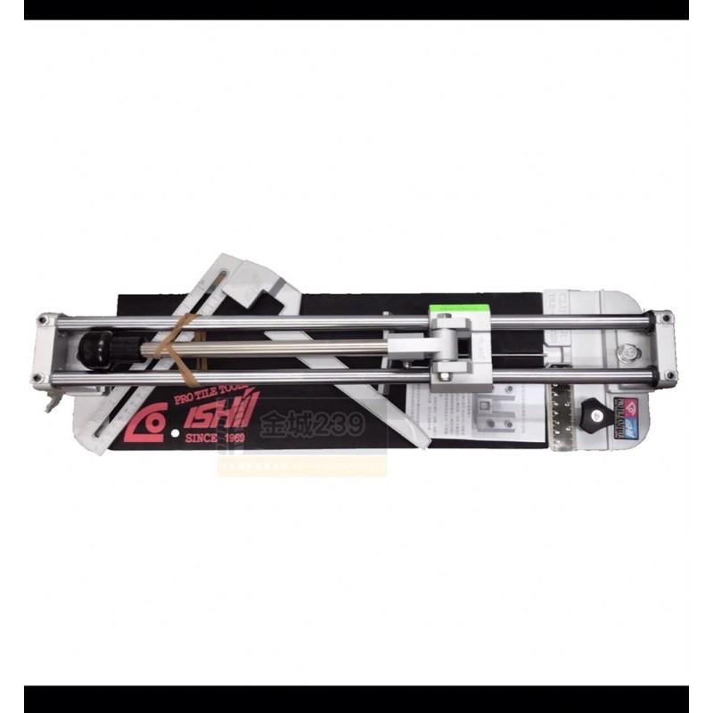 ~金城239~日本 石井ISHII 鳥頭牌 475mm 16mm加硬鋼管雙管切台/磁磚切割機(非花鹿)