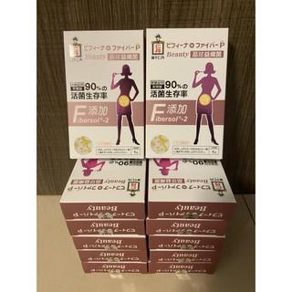 全新現貨 日本森下仁丹 晶球益纖菌12盒(7條/ 盒) 新北市