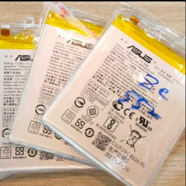 【台北維修】Asus Zenfone3 ZE552KL 全新電池 維修完工價550元