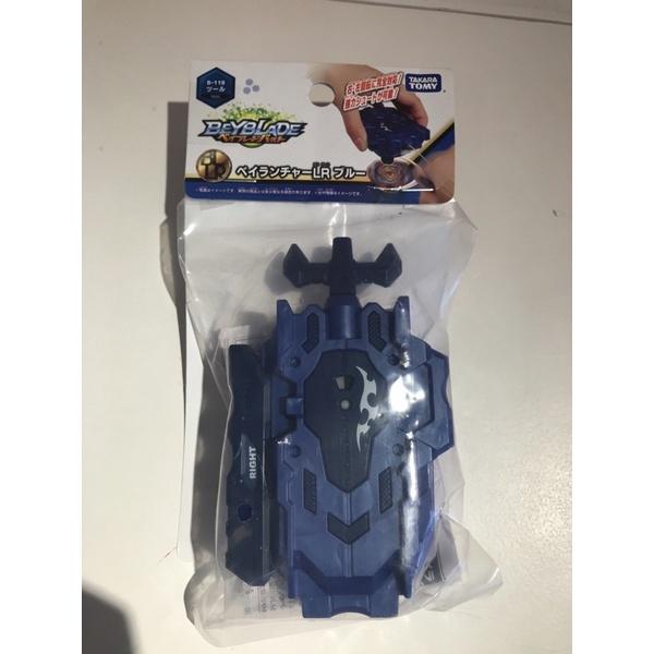 全新正版-B119戰鬥陀螺 藍色雙向炫風式發射器