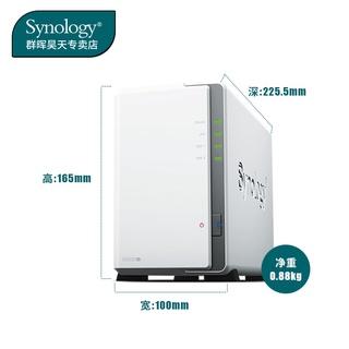 代購精品群暉nas主機DS220J存儲DS218J陞級Synology私有雲個人雲盤家庭家用網絡記憶體雙盤比特群輝共亯硬 桃園市