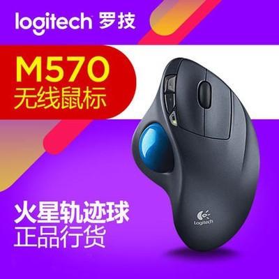 【正夯】 Logitech羅技M570無線滑鼠 火星軌跡球專業繪圖滑鼠
