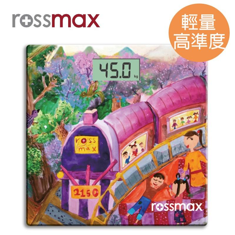 ROSSMAX 優盛 輕量 優雅 超薄型電子體重計 WB103 童趣款