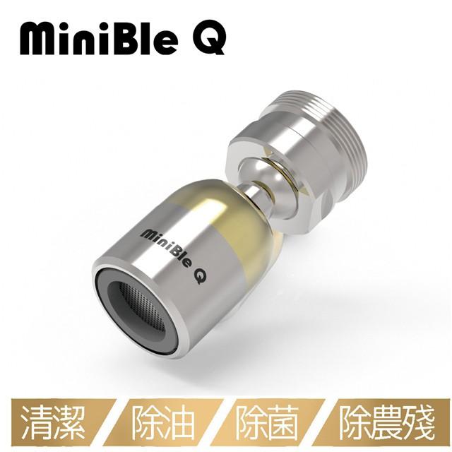 HerherS和荷 MiniBle Q 微氣泡起波器 轉向版 v2
