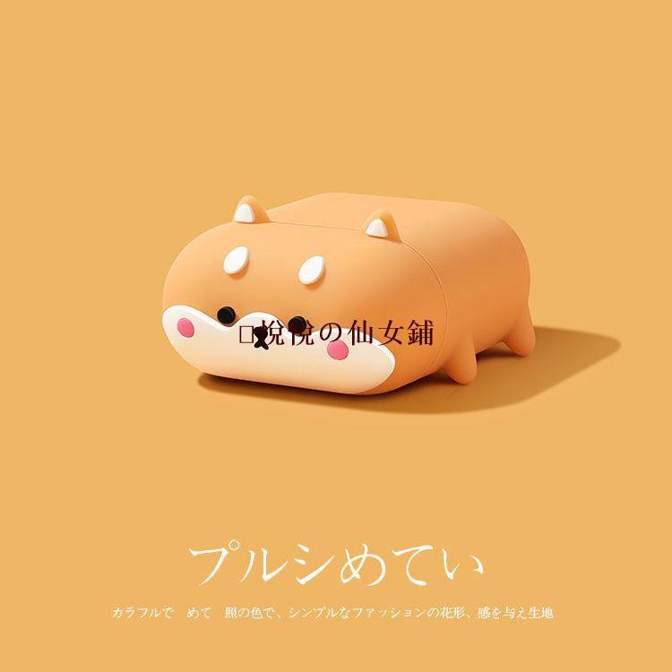 💕悅悅💕airpods保護殼趴趴柴犬蘋果1/2代藍牙耳機保護套硅膠軟pro二三代