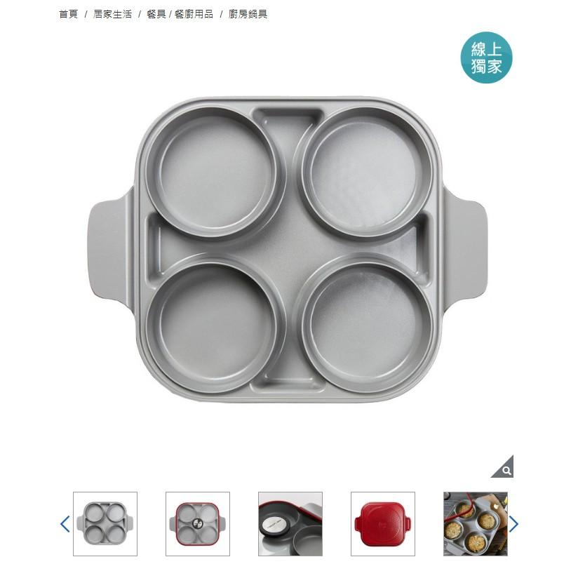 『免運』Neoflam 雙耳四格多功能煎鍋含蓋 28 公分  好市多代購(請先詢問庫存)