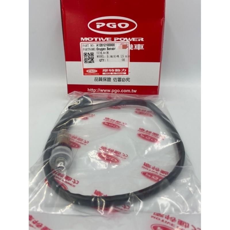 (PGO原廠零件)含氧感知器 O2 感知器 BON JBUBU TIGRA 彪虎 G-MAX α-MAX 5期 6期