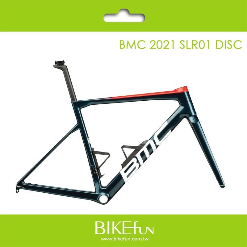 BMC 2021 SLR01 DISC 車架組/碟煞公路車 高性能 碳纖維 一級爬坡車款 BIKEfun拜訪單車