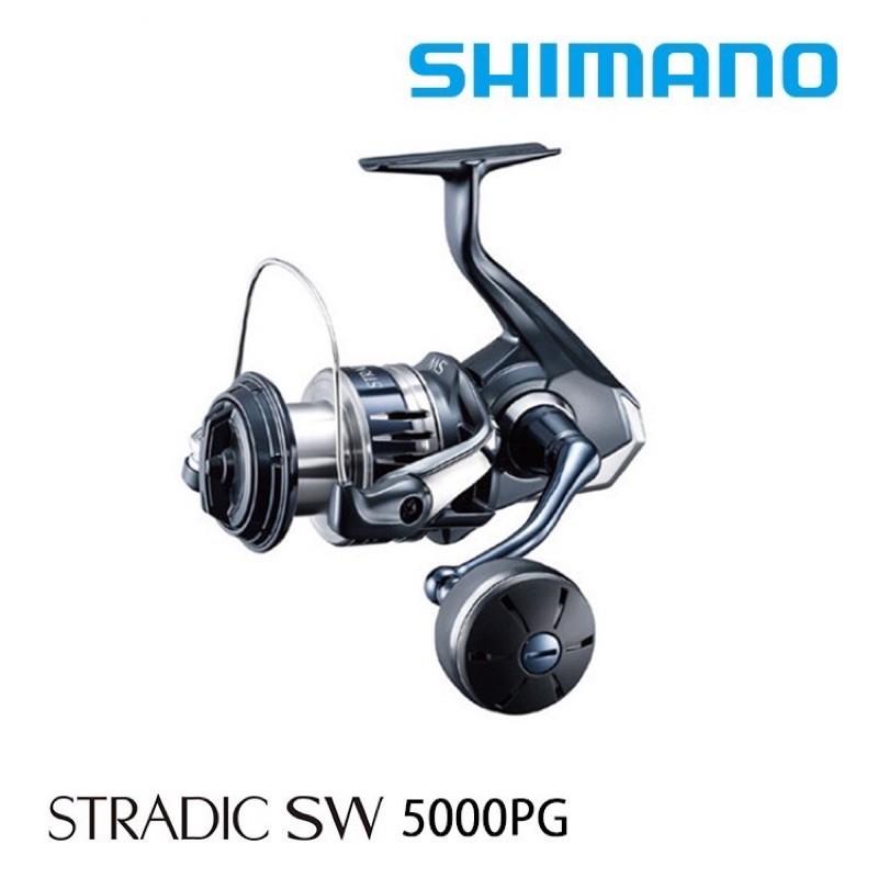 【舞磯釣具】‼️免運優惠‼️SHIMANO 20 STRADIC SW 5000PG  紡車捲線器 捲線器
