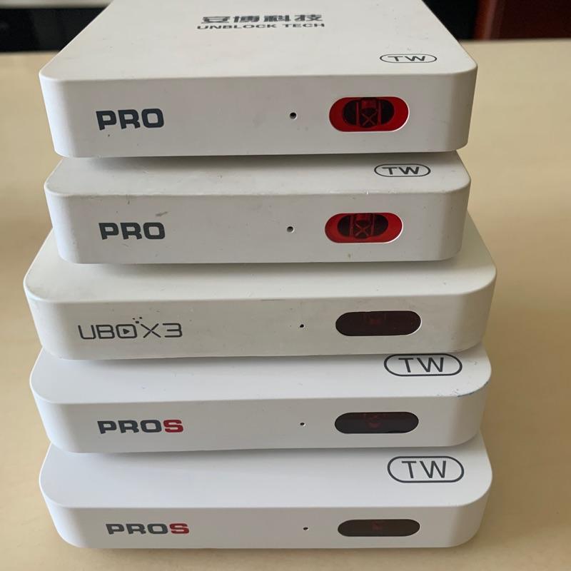 回收二手安博盒子/維修服務/另有全新 pro2 pros x950 x900 X10批發特價 原廠公司貨授權專賣 請私訊