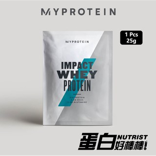 [英國 Myprotein]  46種口味 乳清蛋白 隨身包 試喝包 分離 樣品 Sample 25g《特價29元》 新北市